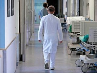 Оштрафована «Клиника здоровья Медлайф»