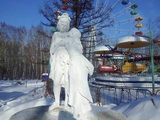 Березниковский Парк культуры и отдыха будет работать в осенние каникулы
