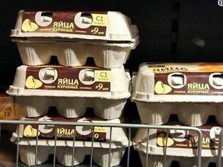 Предновогоднее повышение цен на куриные яйца повлекло специалистов УФАС провести проверку