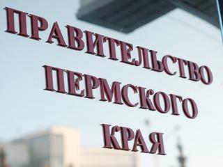 Максим Решетников провёл свой первый прямой эфир в социальной сети