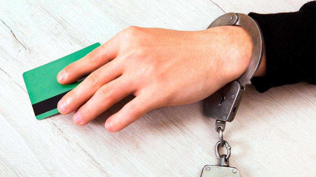 Как избавиться от кредитного рабства