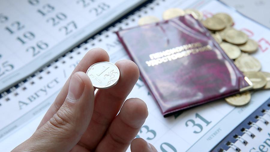 Важность пенсионных накоплений для российской экономики
