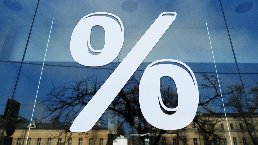 Центробанк отказался от изменения ключевой ставки: причины решения