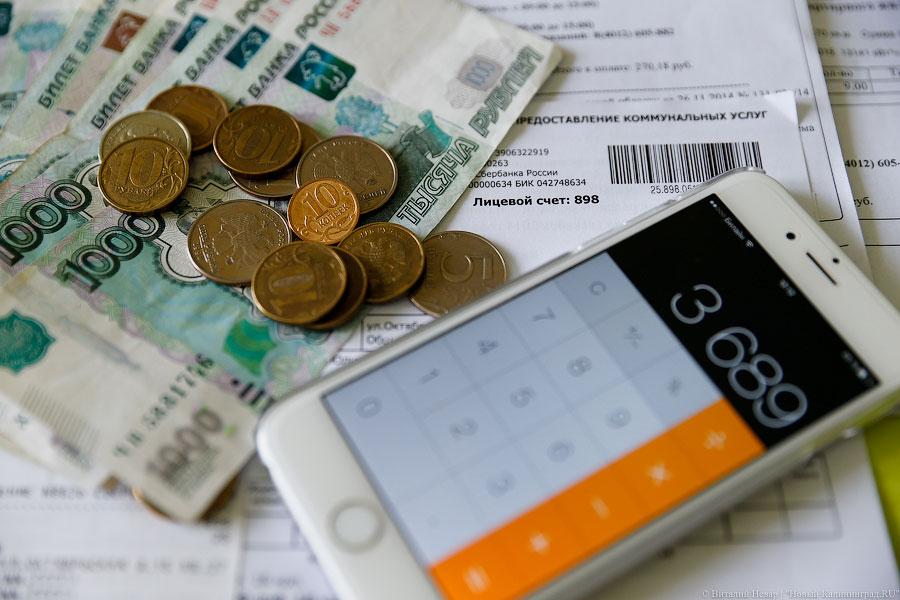 Как не платить за чужие коммунальные услуги: 5 признаков мошенничества