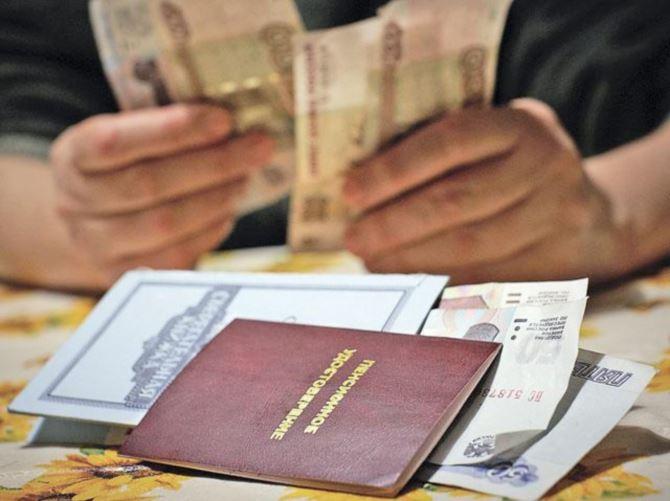 Оформление и получение единовременной выплаты накопительной пенсии