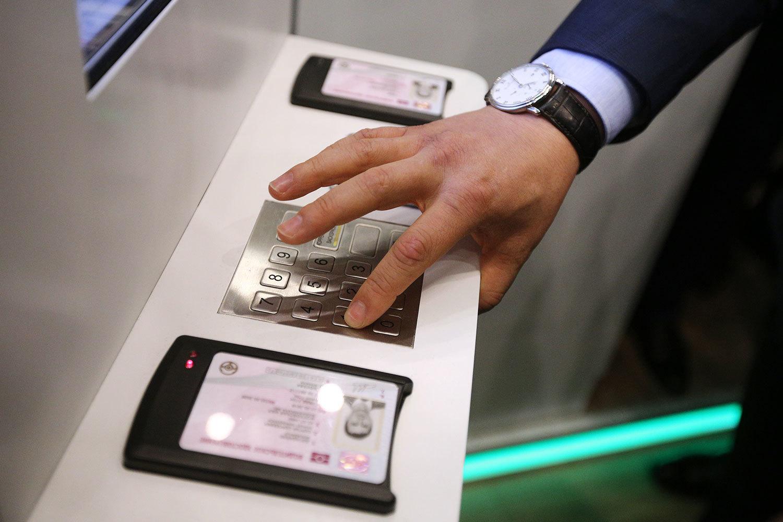 Зачем банкам РФ нужны биометрические данные клиентов