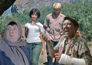 Тест: Отгадайте советские фильмы
