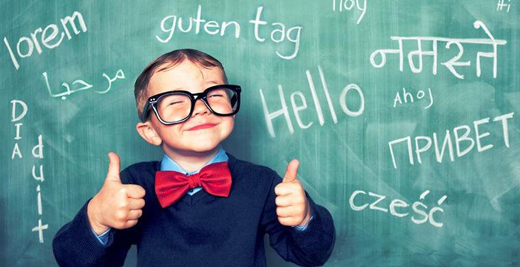 Тест: Вы полиглот?
