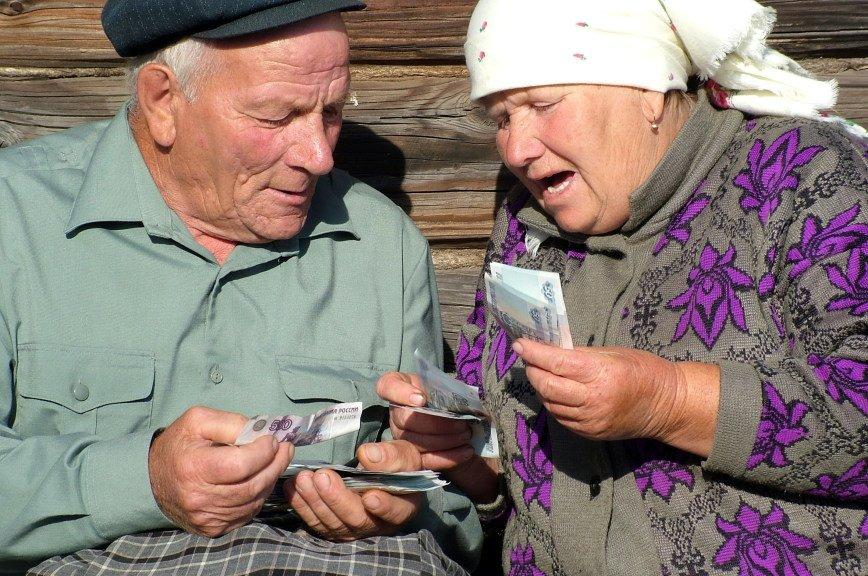 Кому положена вторая пенсия?