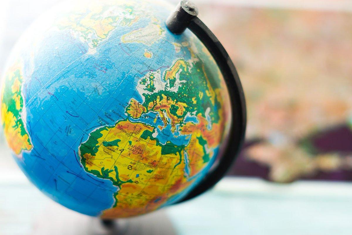 Тест: Ответите на вопросы по географии?