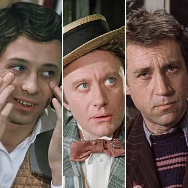 Тест: Угадаете актеров по глазам?