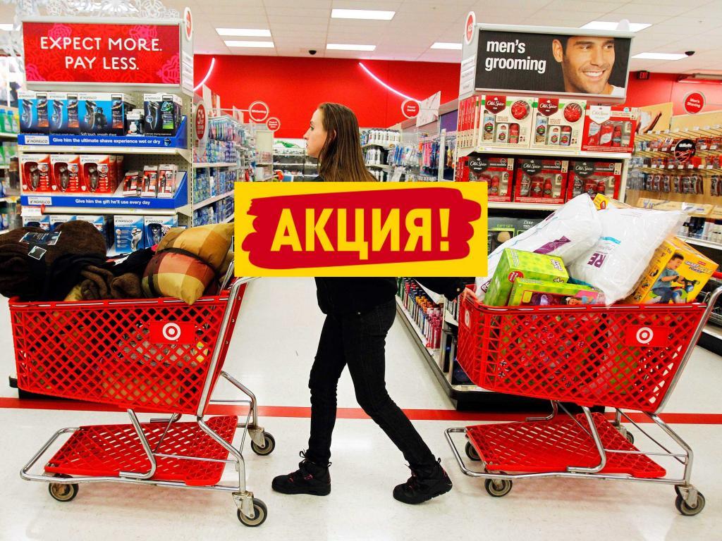 Стоит ли покупать продукты, которые продаются со скидкой или по акции
