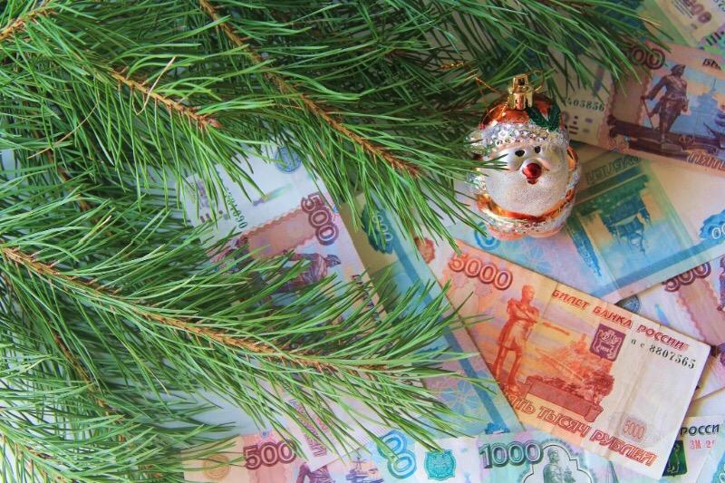 7 вещей, которые обязательно нужно сделать в Рождество, чтобы в Новом году вас преследовали большие деньги и удача